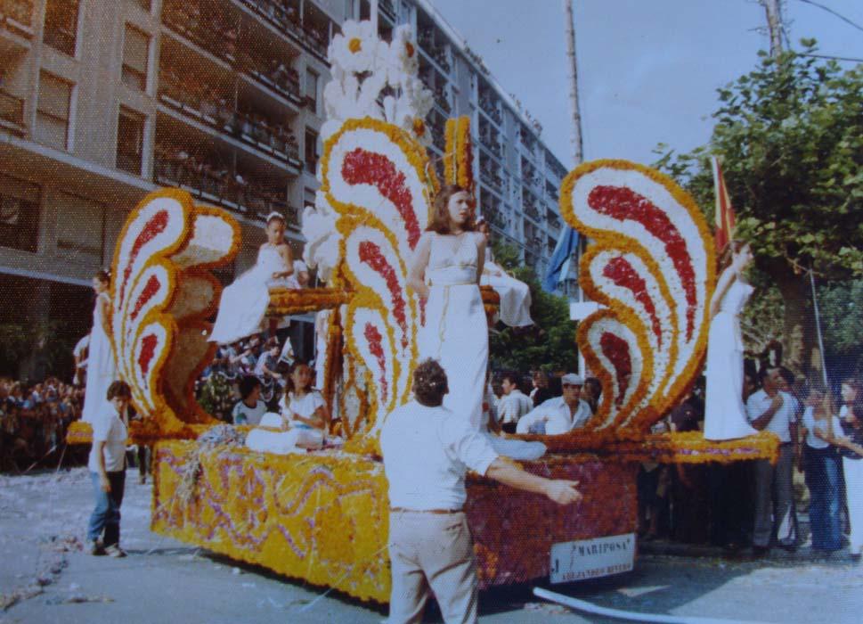 1978-Mariposa-Alejandro Rivero-6º premio