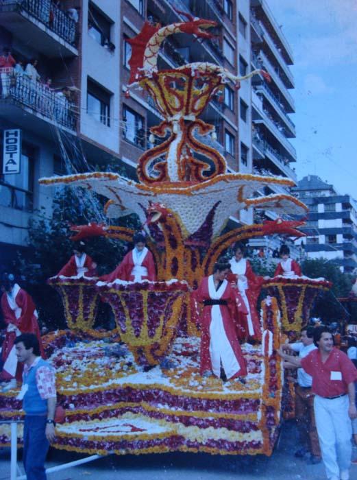 1986-Fuente oriental-Eduardo Gómez-2º premio especial